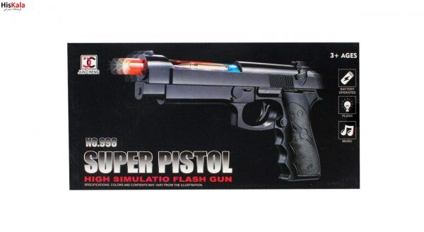 تفنگ بازی جان چنگ مدل Super Pistol